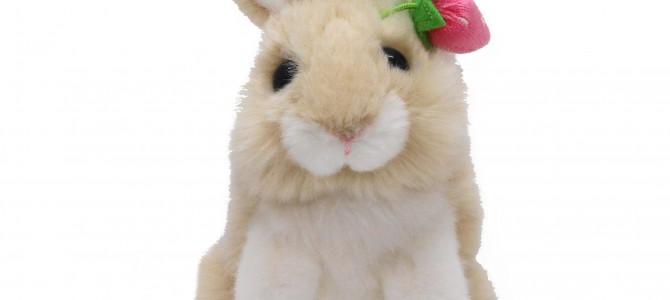 ニュー ウサギの親子 S立 ベージュ