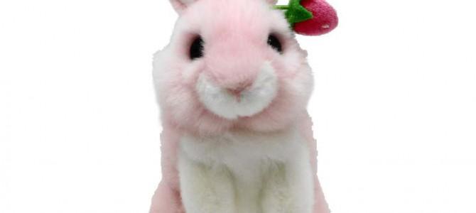 ニュー ウサギの親子 S立 ピンク